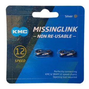CONECTOR KMC 12V MISSING LINK CL552-SILVER 2U