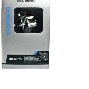 CALIPER SHIMANO BR-M375 SILVER BOX